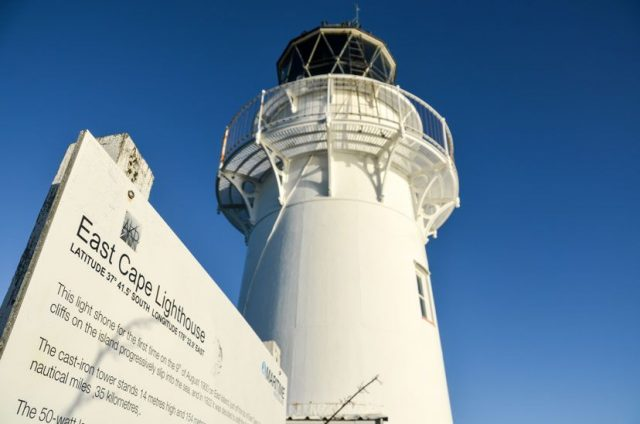 eastcape-ligthouse